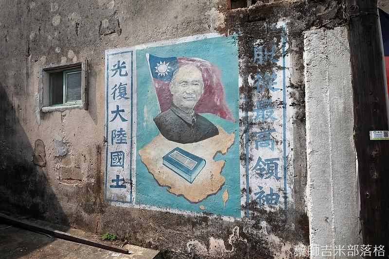 牆上的油漆好復古
