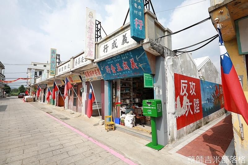目前陽翟老街還有商店在營業,感覺好像搭乘時光機回到過去。