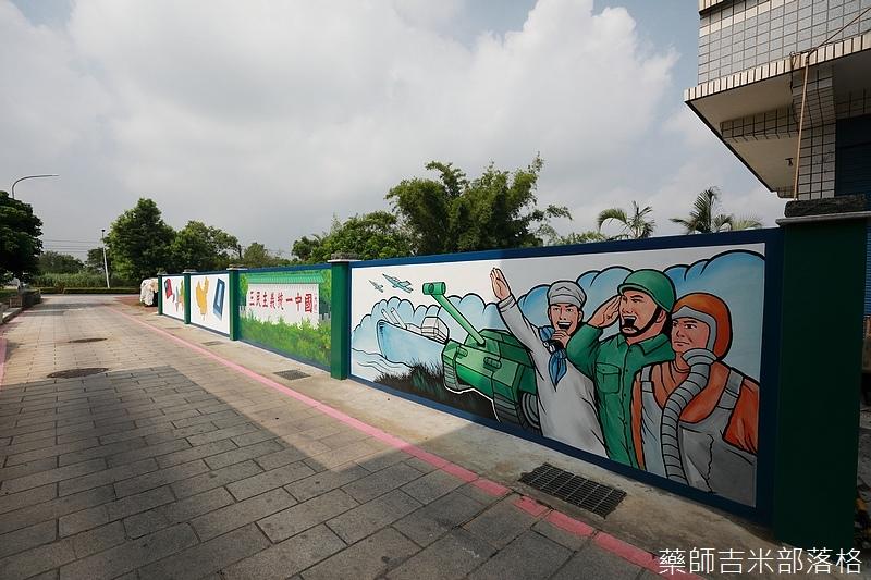 圍牆上的生動彩繪