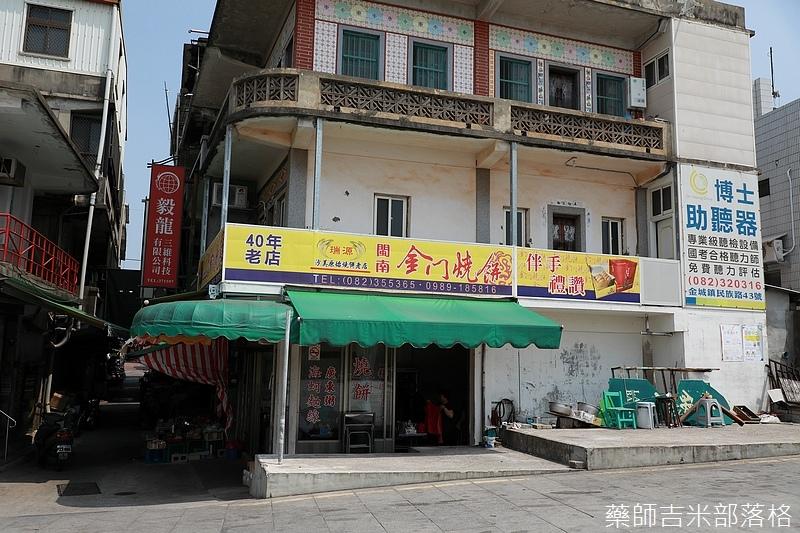 40年老店-瑞源
