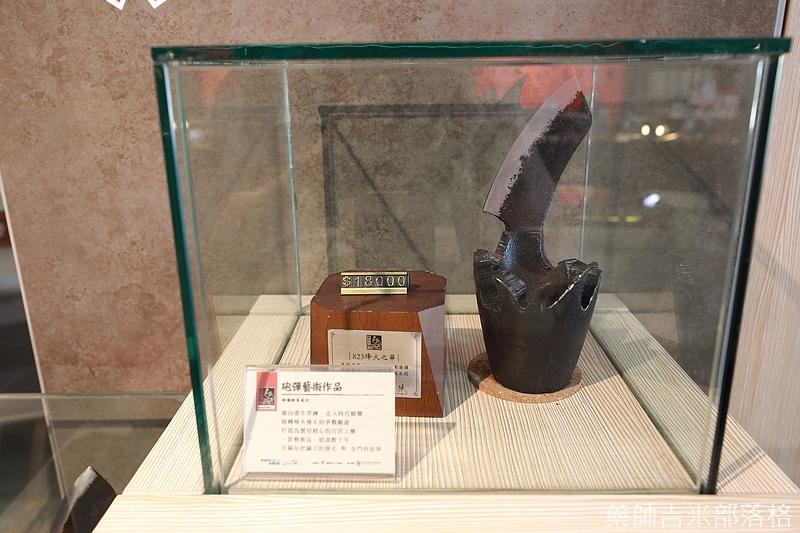 也有賣刀子的藝術品