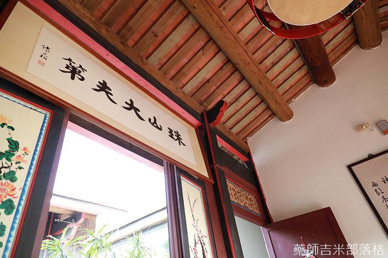 第一落的大廳抬頭看除了可以看到閩式建築的屋等,還有一塊很大的匾額:珠山大夫第