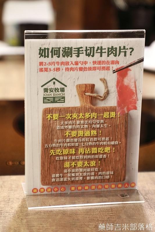 牛肉片吃法