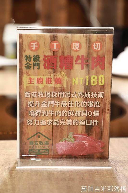 酒槽牛肉介紹