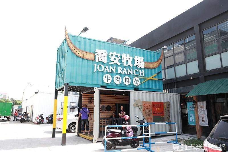 喬安牧場旗艦店