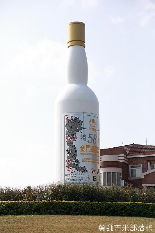廠區裡面遠遠的就看到有一個大型的高粱酒瓶。