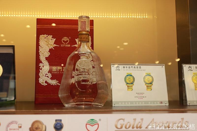 这一支酒也得到2107年的特金牌奖