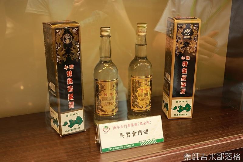 马习会用酒也是金酒公司出的
