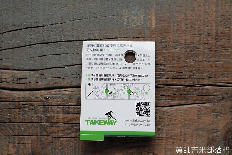 TAKEWAY_027.jpg