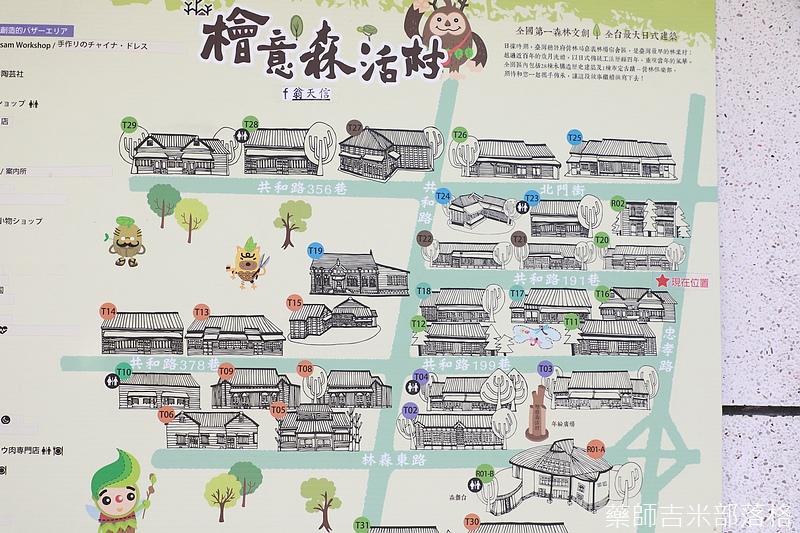Chiayi_171001_002.jpg
