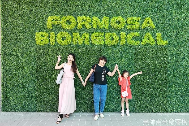 Formosa_Biomedical_013.jpg