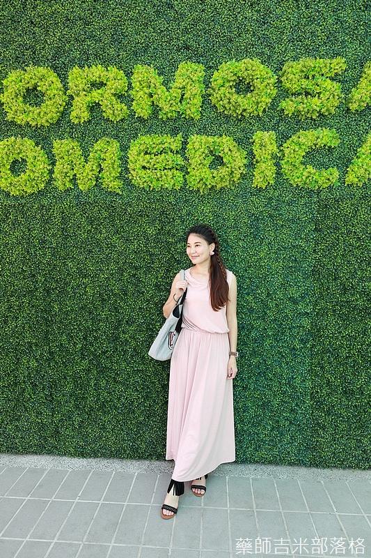 Formosa_Biomedical_015.jpg