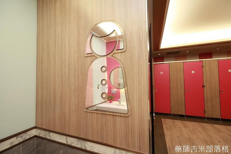 Formosa_Biomedical_030.jpg
