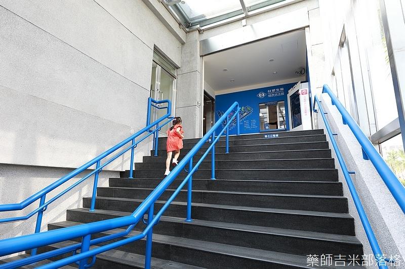 Formosa_Biomedical_037.jpg
