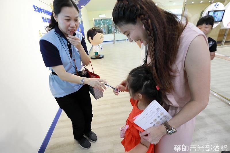 Formosa_Biomedical_046.jpg