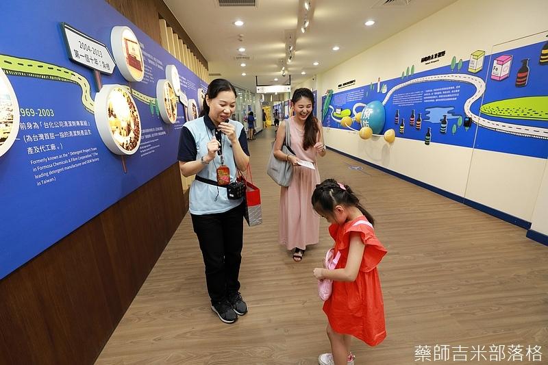 Formosa_Biomedical_058.jpg