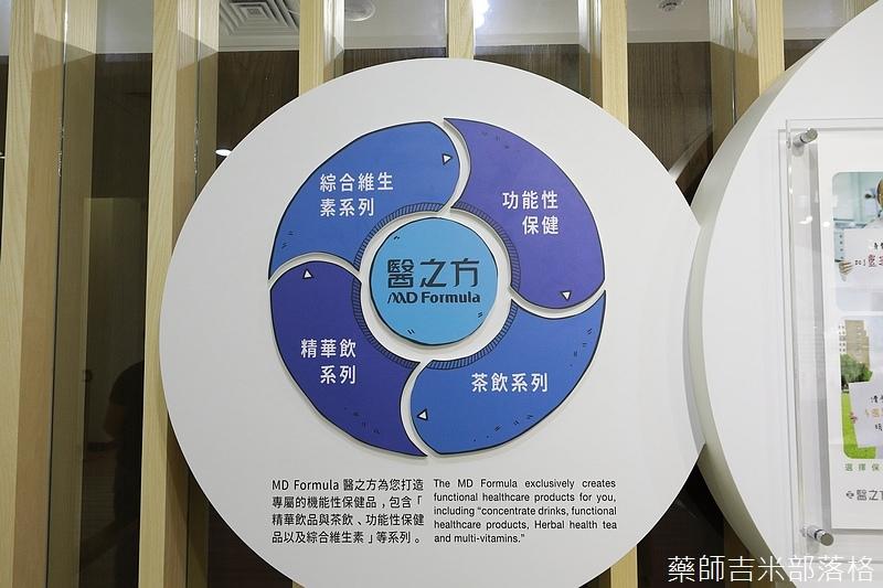 Formosa_Biomedical_075.jpg