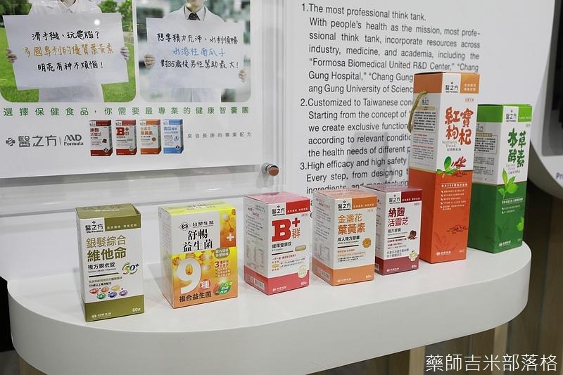 Formosa_Biomedical_077.jpg