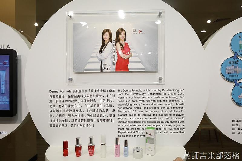Formosa_Biomedical_084.jpg