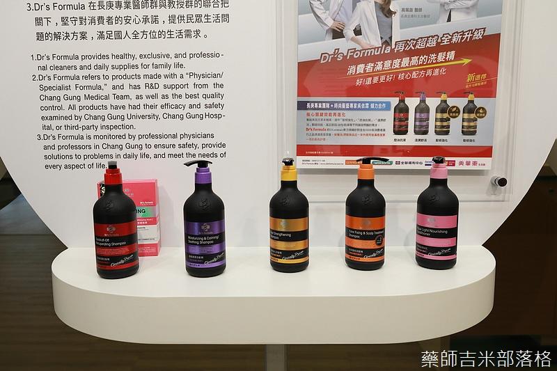 Formosa_Biomedical_104.jpg