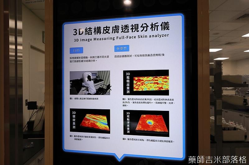 Formosa_Biomedical_119.jpg