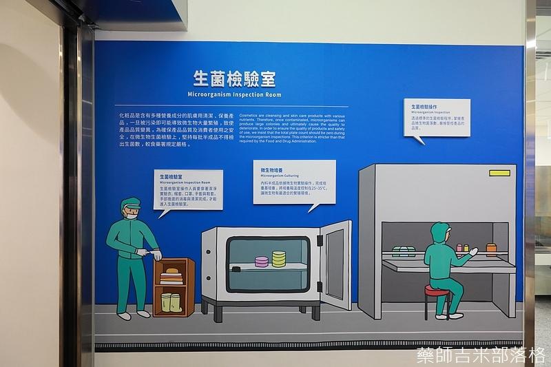 Formosa_Biomedical_132.jpg