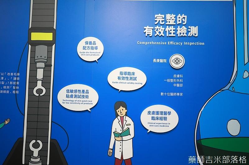 Formosa_Biomedical_140.jpg