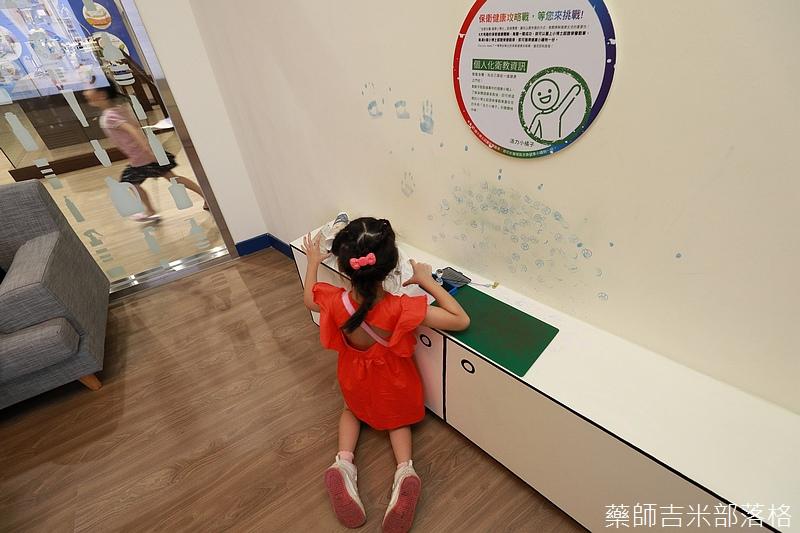 Formosa_Biomedical_200.jpg