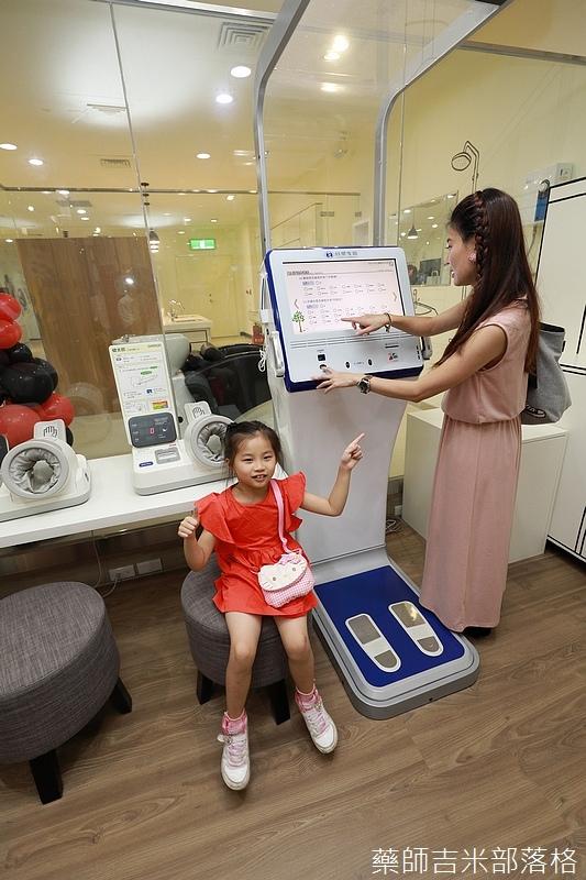 Formosa_Biomedical_210.jpg