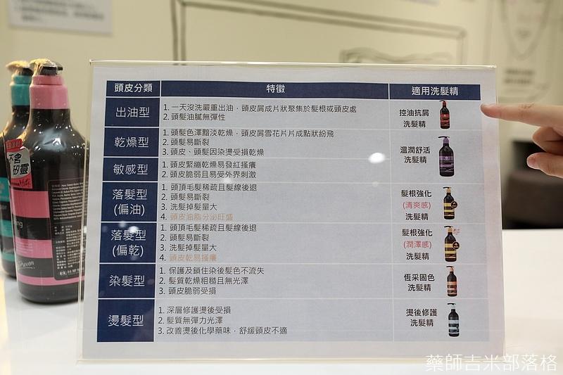 Formosa_Biomedical_245.jpg