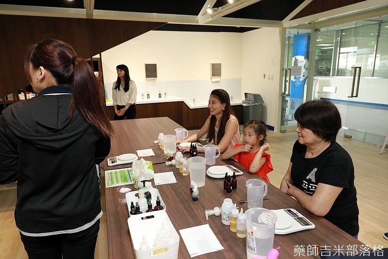 Formosa_Biomedical_287.jpg