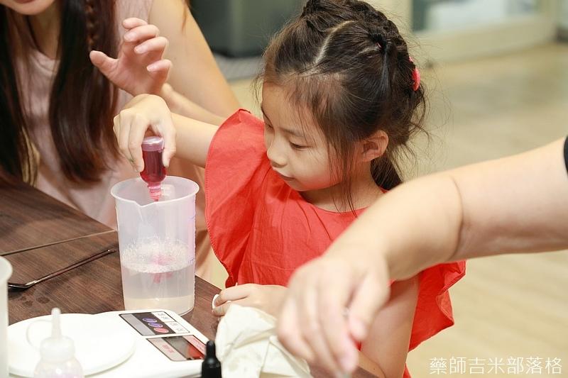 Formosa_Biomedical_312.jpg