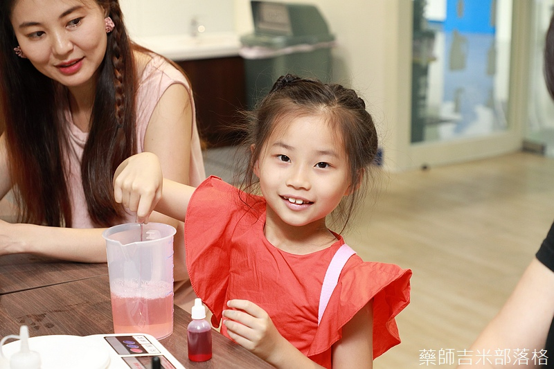 Formosa_Biomedical_313.jpg
