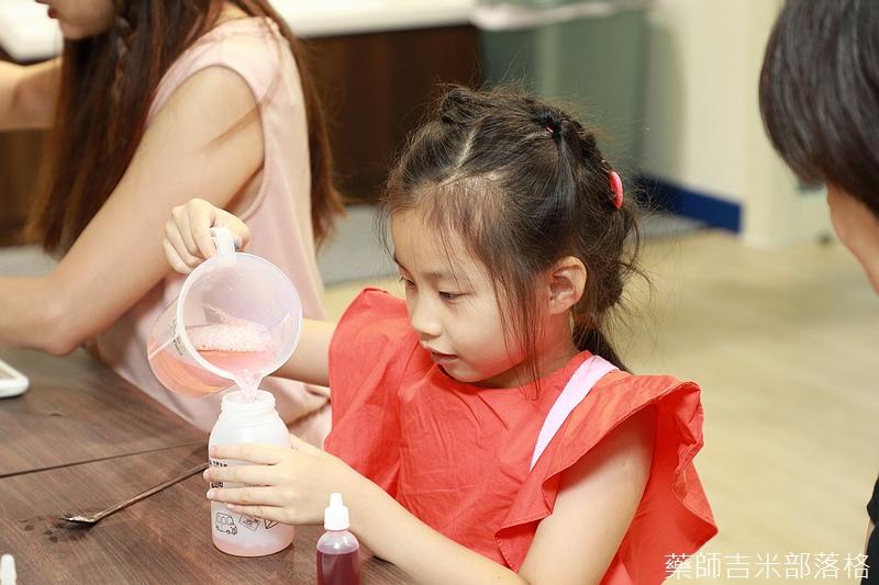 Formosa_Biomedical_316.jpg