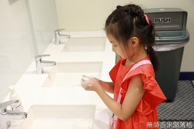 Formosa_Biomedical_324.jpg