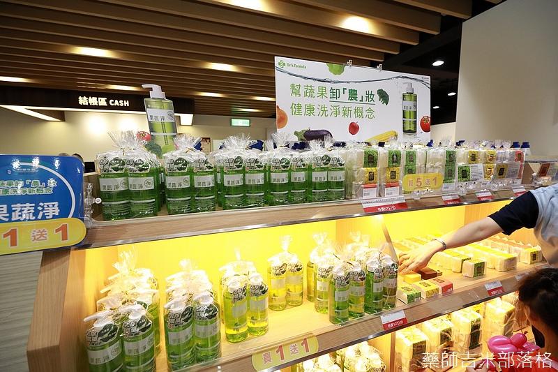 Formosa_Biomedical_328.jpg