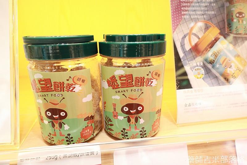 Formosa_Biomedical_358.jpg
