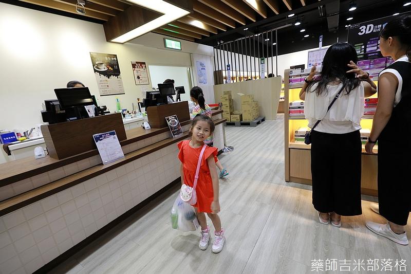 Formosa_Biomedical_378.jpg