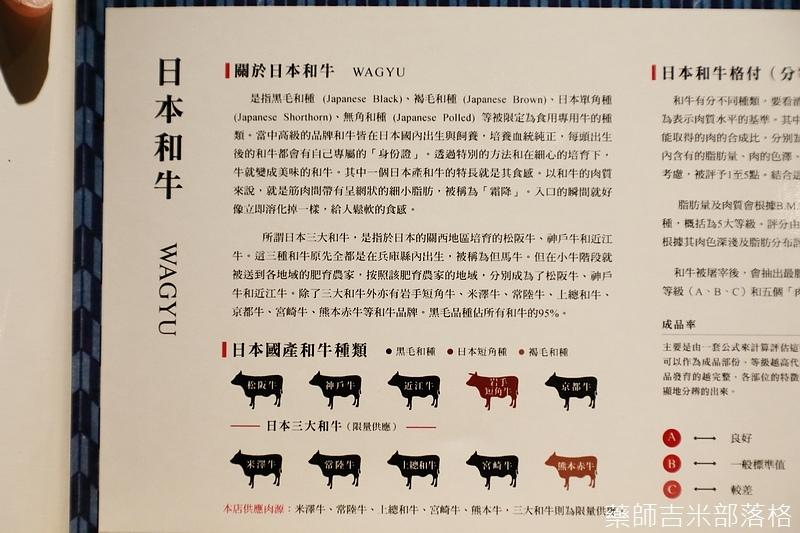 iroritaichung_17_013.jpg