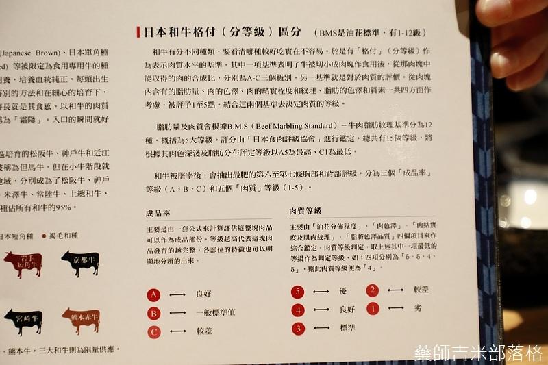 iroritaichung_17_014.jpg