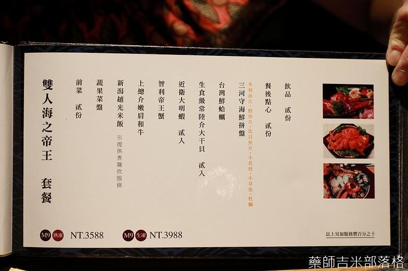 iroritaichung_17_022.jpg