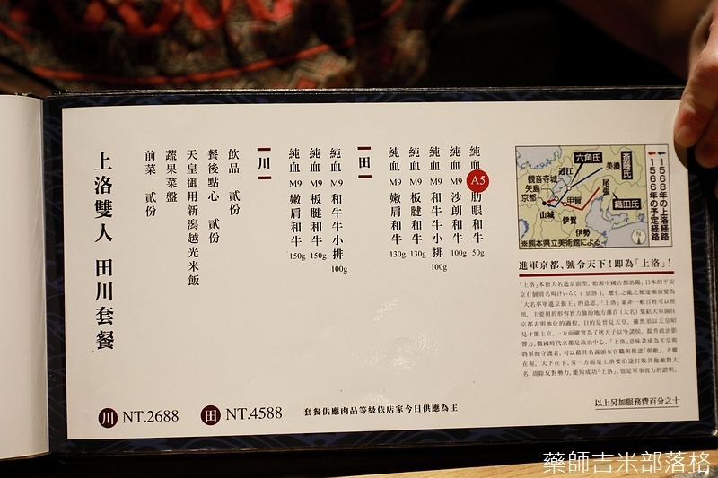 iroritaichung_17_023.jpg