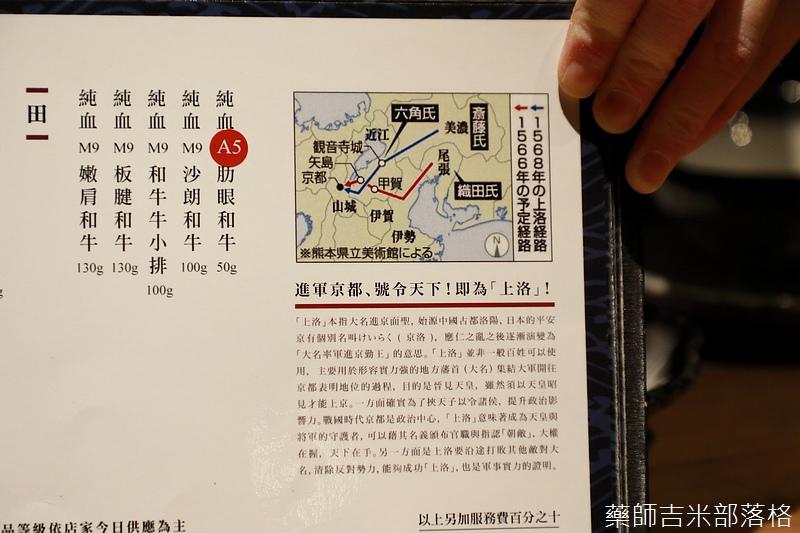 iroritaichung_17_024.jpg