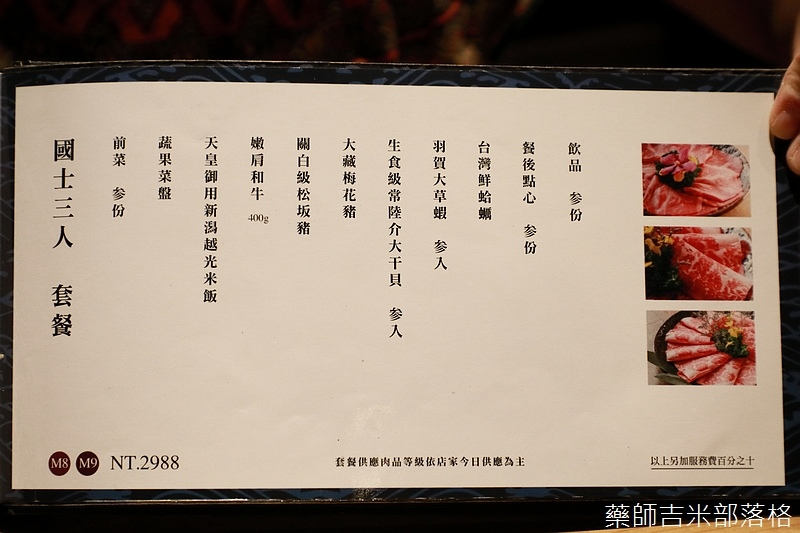iroritaichung_17_025.jpg