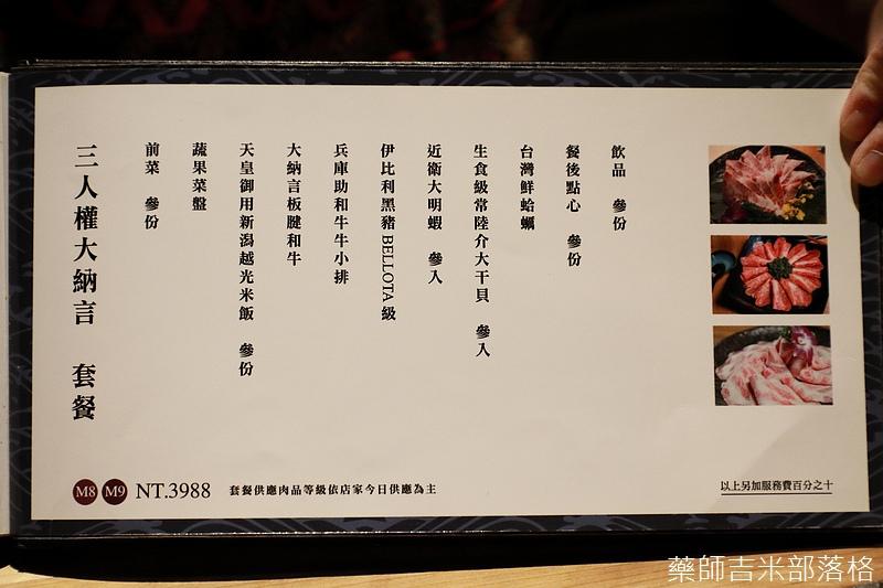 iroritaichung_17_026.jpg