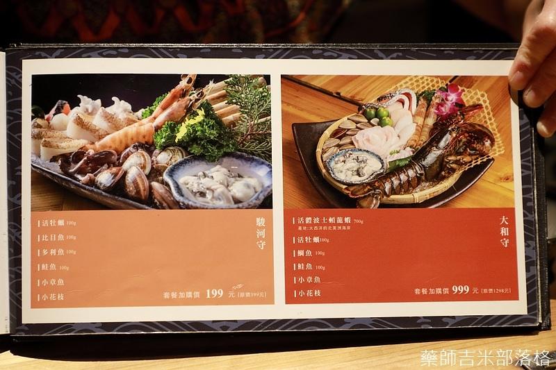 iroritaichung_17_027.jpg