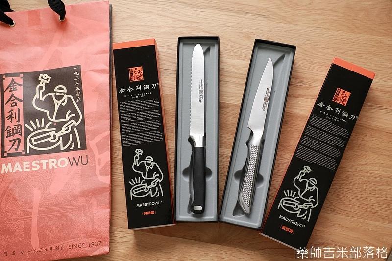 金合利钢刀