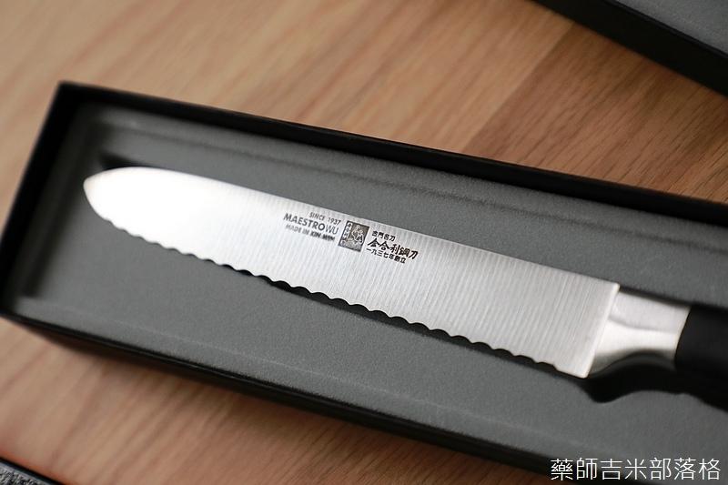 金合利钢刀,送礼自用两相宜