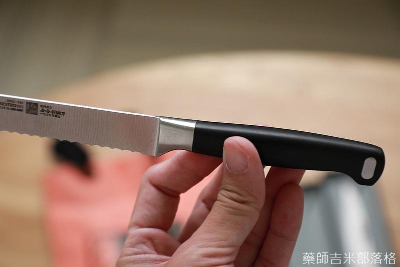 實用的金合利鋼刀