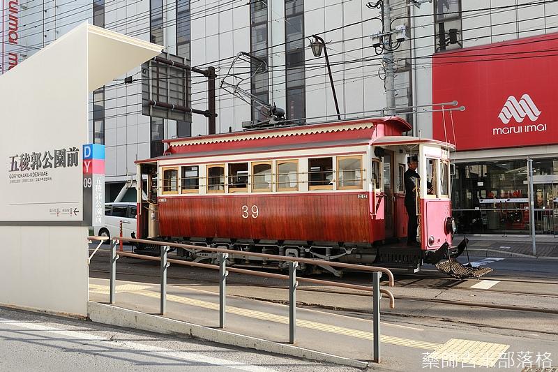 Hakodate_170925_006.jpg